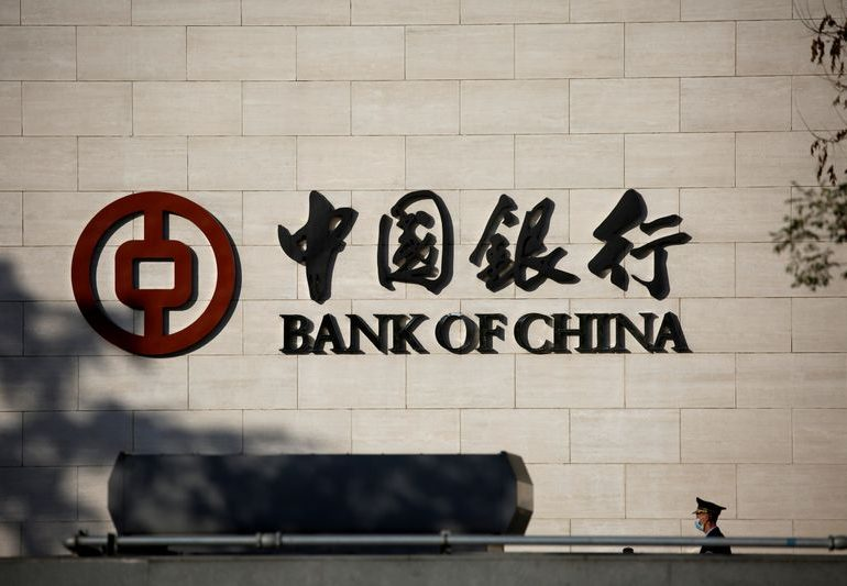 Chinese banks' profit growth seen recovering to 2-3% in 2021: report