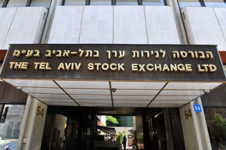 Israel stocks lower at close of trade; TA 35 down 0.07%