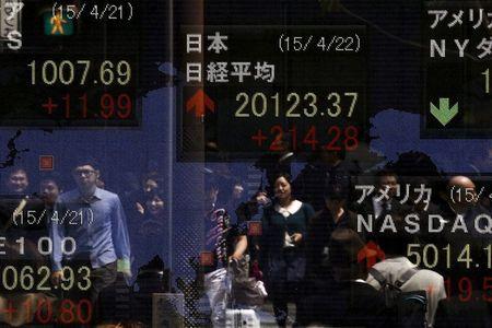 Asian Stocks Up, Even as Senate Decision on U.S. Stimulus Checks Amount is Delayed