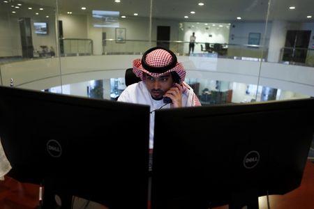 Saudi Arabia stocks lower at close of trade; Tadawul All Share down 1.08%