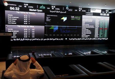 Saudi Arabia stocks lower at close of trade; Tadawul All Share down 0.25%