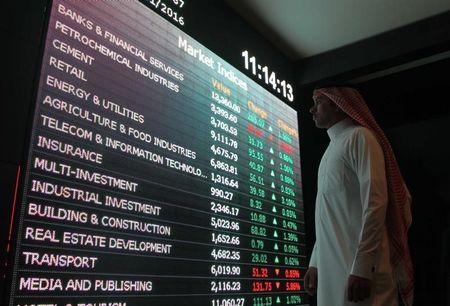 Saudi Arabia stocks lower at close of trade; Tadawul All Share down 0.32%