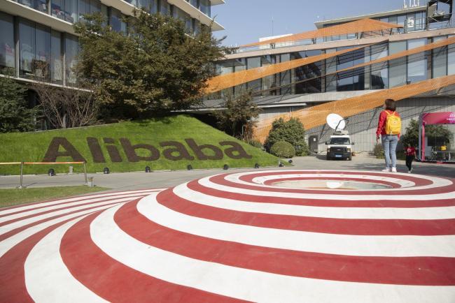 Alibaba Hikes Share Buyback Plan to $10 Billion From $6 Billion
