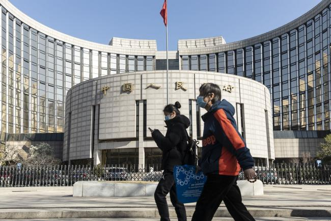 China's Central Bank Reiterates It Will Avoid Sharp Policy Exit