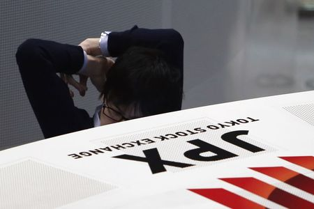 Japan stocks lower at close of trade; Nikkei 225 down 0.38%