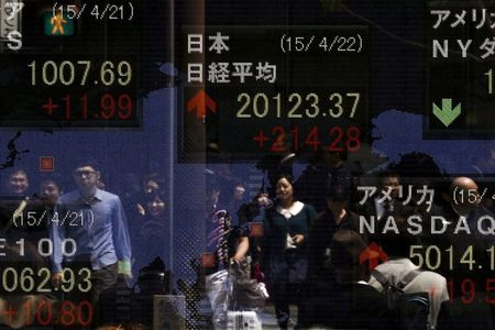 Asian Stocks Up, But Gains Capped By Prospect of a New Japanese State of Emergency