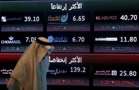Saudi Arabia stocks lower at close of trade; Tadawul All Share down 0.13%