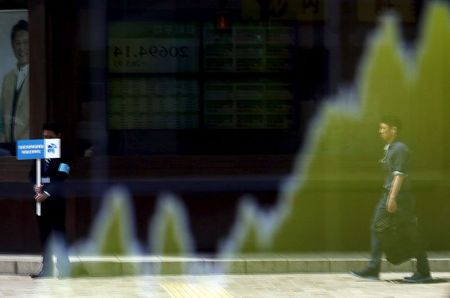 Japan stocks lower at close of trade; Nikkei 225 down 0.72%