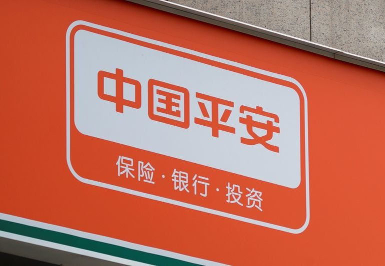 Ping An Insurance faces $8 billion exposure in indebted China Fortune Land