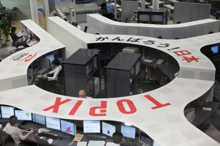 Japan stocks higher at close of trade; Nikkei 225 up 0.19%