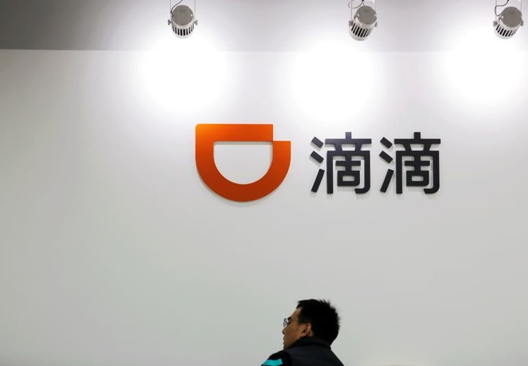 Exclusive: China's Didi leans towards New York over Hong Kong for IPO, eyeing at least $100 billion valuation - sources