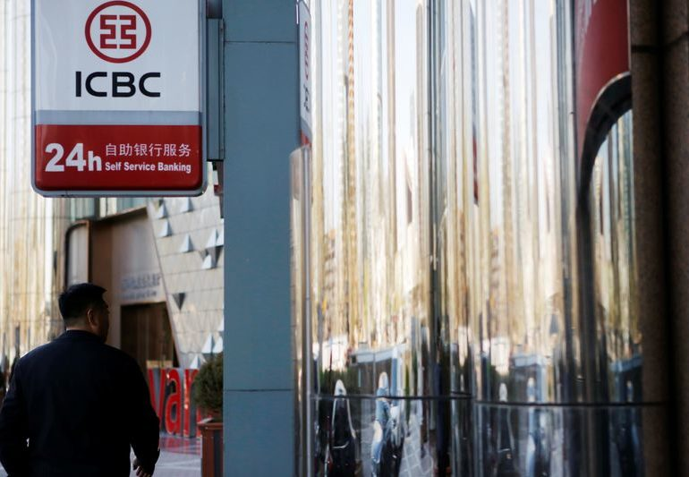 Three of China's Big Five lenders post fourth-quarter profit increase of over 40%
