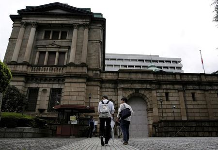 BOJ Expected to Unveil Small Changes After Big Policy Review