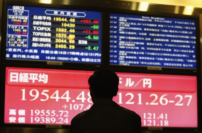 Asian Stocks Mixed, Fed Maintains Dovish Stance in March Meeting Minutes By Investing.com
