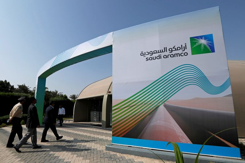 Brookfield, BlackRock no longer in race for over $10 billion Aramco pipeline stake - sources