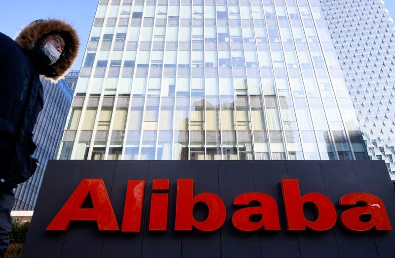 China regulators fine Alibaba $2.75 billion for anti-monopoly violations