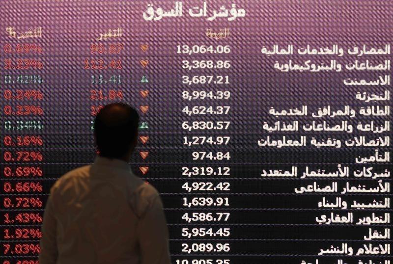 Saudi Arabia stocks higher at close of trade; Tadawul All Share up 0.68%