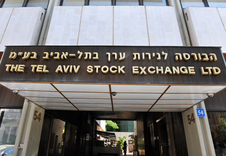 Israel stocks higher at close of trade; TA 35 up 0.79% By Investing.com