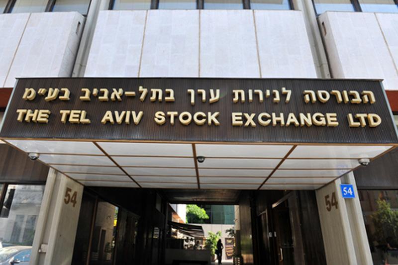 Israel stocks higher at close of trade; TA 35 up 0.79%