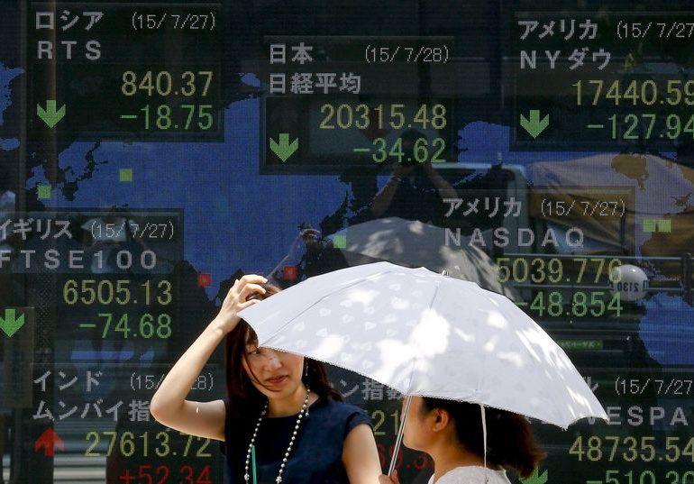 Asian Stocks Down, Investors Digest U.S. Positive Economic Data By Investing.com