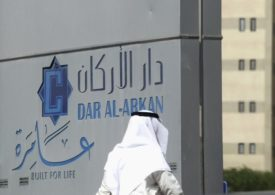 Saudi Arabia stocks higher at close of trade; Tadawul All Share up 0.94% By Investing.com