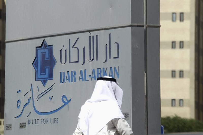 Saudi Arabia stocks higher at close of trade; Tadawul All Share up 0.94%