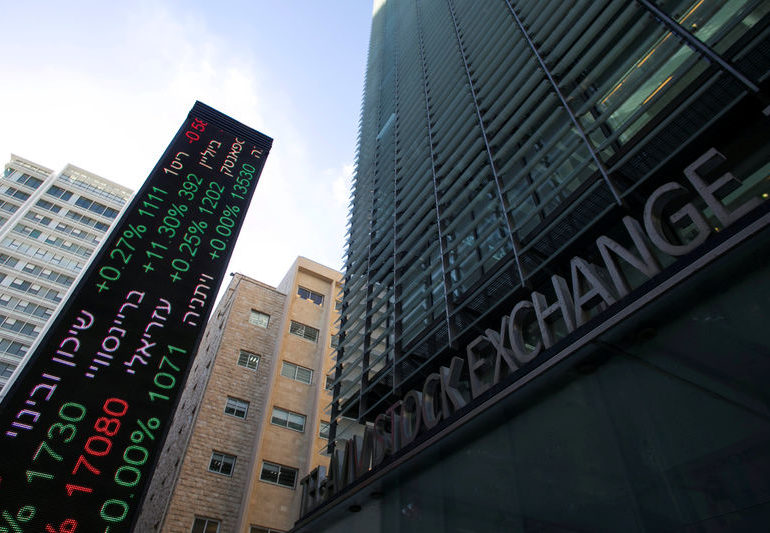 Israel stocks lower at close of trade; TA 35 down 0.05% By Investing.com
