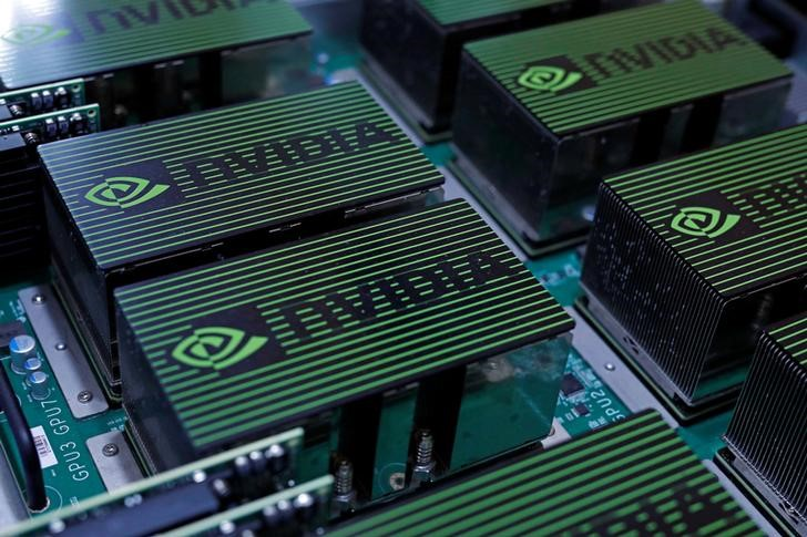 Nvidia Slips As Report Says Arm Buyout May Take Time By Investing.com