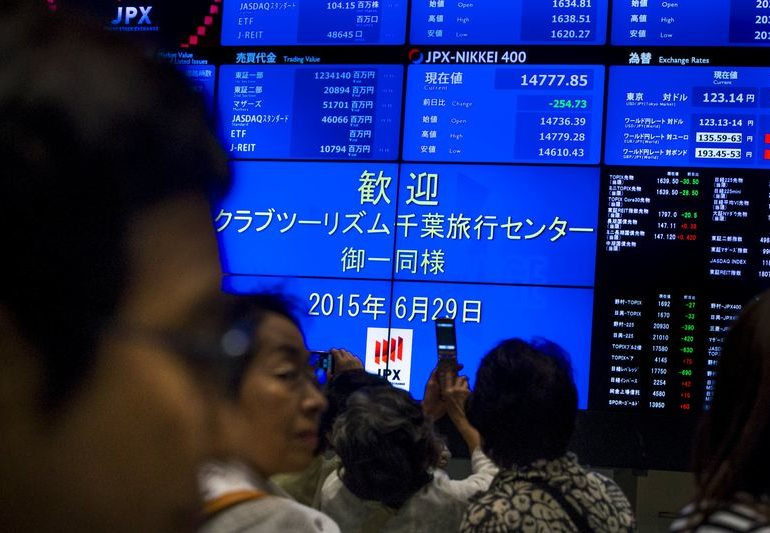 Japan stocks lower at close of trade; Nikkei 225 down 0.19% By Investing.com