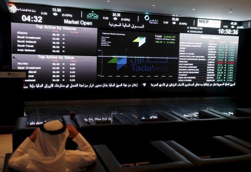 Saudi Arabia stocks lower at close of trade; Tadawul All Share down 0.12%