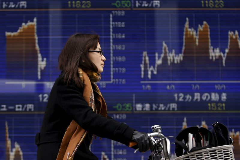 Asian Stocks Mixed, Investors Await Further Inflation Clues