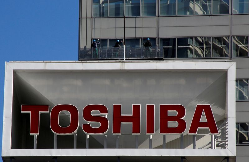 Probe concludes Toshiba, with government, sought to pressure shareholders at AGM