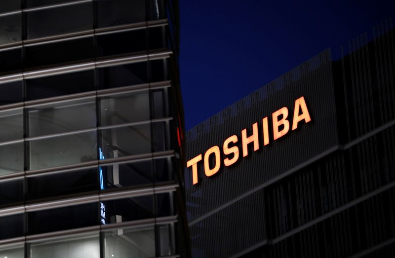 Japan minister says he never asked adviser to contact Toshiba shareholders
