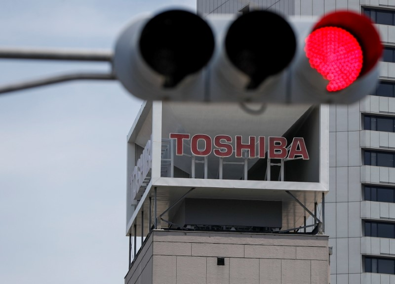 Advisory firm ISS recommends vote against Toshiba chairman