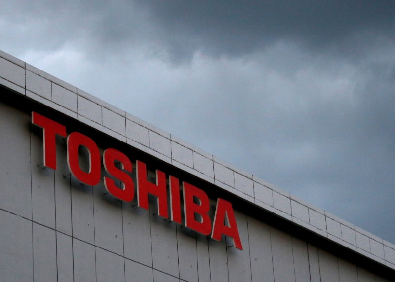 Former U.S. Ambassador throws support behind embattled Toshiba board chair